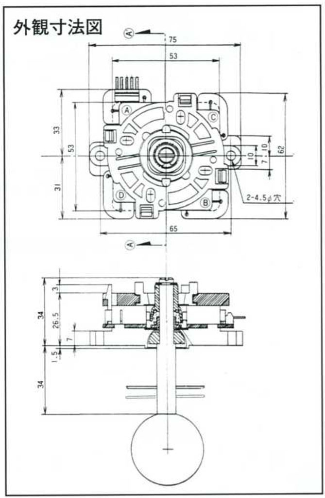 Dimensional specs for Sanwa JLF joystick