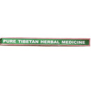 Tibetan Herbal Medicine Incense