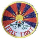 Free Tibet Patch