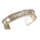 Base Metal Cuff Om Namah Shivaya