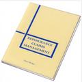 Reinsurance Claims Management