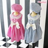 TWINKLE ♥ DRESS