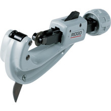 RIDGID 151 Quick Acting Tubing Cutter