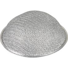 10-1/2x3/32 Aluminum Range Hood Filter