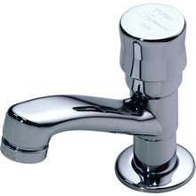 Symmons Metering Faucet ChromeSingle Handle