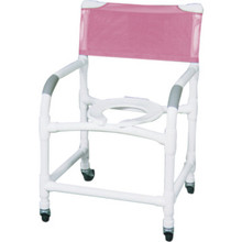 MJM Shower Chair Wide Deluxe Mauve