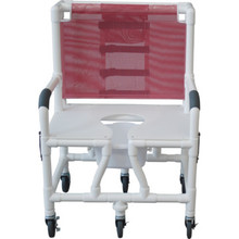 MJM Shower Chair Drop-Arm Mauve