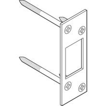 "1-1/4W x 3-5/8""H Deadlock Strike Plate Nickel, Package of 2"