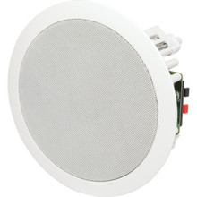 "Legrand 2000 In-Ceiling Speakers - 6-1/2"" - 1 Pair"