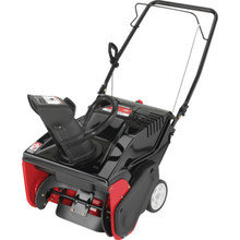"Yard Machines 21"" Single Stage Snowthrower"