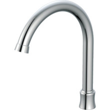 Seasons Faucet Spout Assembly 12""
