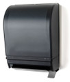 Disp Roll Towel Dispenser (Push Lever)