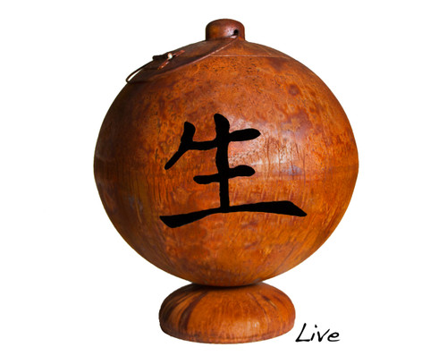Ohio Flame 30 Inch Live Laugh Love Fire Globe Japanese