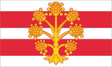 Westmoreland Flag