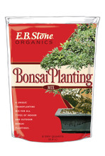 Bonsai Planting Mix (8 qts)