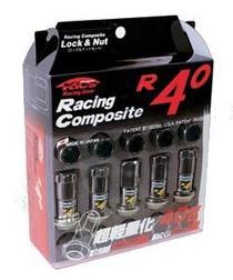 31875K  -Kics Project R40 Lug Nuts  Color: Black; Size: 12X1.25