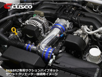 CUSCO AIR SUCTION PIPE KIT TOYOTA 86 & SUBARU BRZ