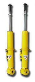 Koni Sport (Yellow) Front Insert Shock - FRS/BRZ (EACH)