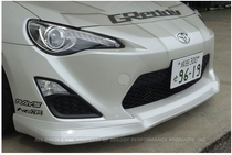 GReddy GRacer Front Lip Spoiler - Scion FRS (ZN6)