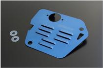 GReddy FA20 Oil Pan Baffle Plate (GRE-13515901)