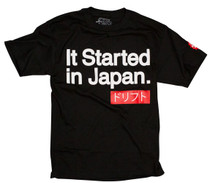 "What Monsters Do ""It Started In Japan"" Tee"