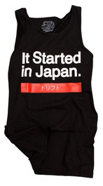 "What Monsters Do ""It Started In Japan"" Tank"