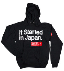 "What Monsters Do ""It Started In Japan"" Hoodie"