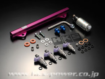 Fuel Upgrade Kit ZN6/ZC6