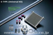 HKS S-Type O/C kit ZN6/ZC6 for S/C