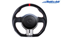Buddy Club Racing Spec Steering Wheel Carbon  FRS/BRZ/86