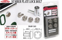 Project Kics License Plate Lock Bolts