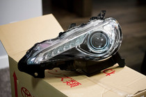 Factory HID Headlight - FRS (Single)