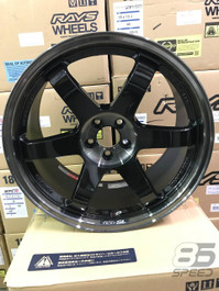 Volk Racing TE37 SL 18x9.5 +40 Pressed Double Black Wheel