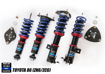 Buddy Club Sport Spec Damper Coilover - 86/FR-S/BRZ