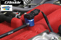 GReddy Manifold Pressure Port Adapter (GRE-11910101)