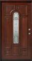 "Single Mahogany Center Arch 42"" Solid Wood Entry Door"