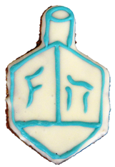 Dreidel (Case of 18 treats)