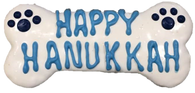 "Happy Hanukkah 6 "" Bone (case of 18 treats) NEW!!!"