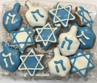 Hanukkah Mini Treat Gift Box (6 Gift Boxes)