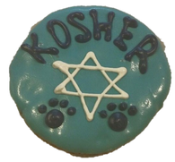 Kosher Circle Cookie (Case of 18 treats)