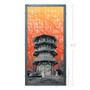 Patterson Park Pagoda Wall Art