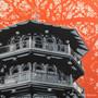 Sunrise Pagoda Artwork Detail