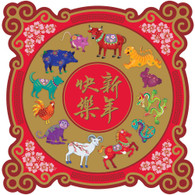Chinese New Year Zodiac Themed Cutout