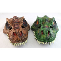 Dinosaur Face Mask | Trademart