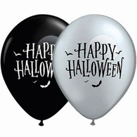 Latex Printed Halloween Black & Silver Balloons | Qualatex