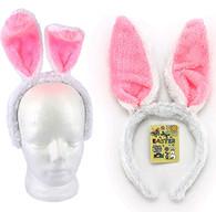 Easter Plush Bunny Ears Headband   TNW Australia