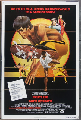 Game of Death II (1981) - Rotten Tomatoes