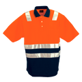 Safety Orange/Navy