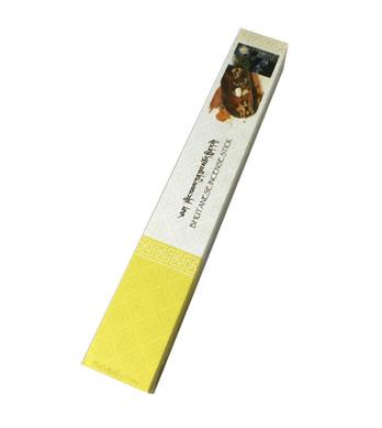 Yellow Box Nado