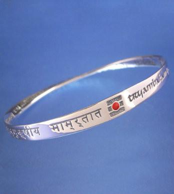 Healing Mantra Bracelet